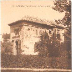 Postales: GRANADA ALHAMBRA LA MEZQUITA. Lote 58078350