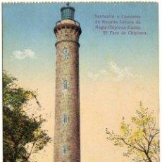 Postales: PRECIOSA POSTAL - CHIPIONA (CADIZ) - SANTUARIO Y CONVENTO DE NUESTRA SEÑORA.DE REGLA - EL FARO. Lote 58138203