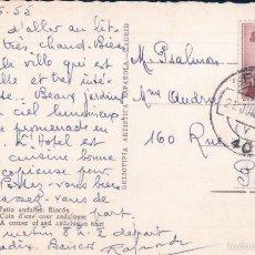 Postales: POSTAL 96 SEVILLA.- PATIO ANDALUZ: RINCON. CIRCULADA. H.A.E.. Lote 58376012