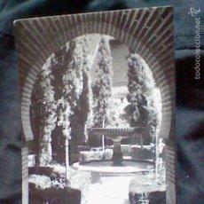 Postales: ALHAMBRA GRANADA JARDIN LINDARAJA Nº S/Nº ED GALLEGOS CIRCULADA 1950. Lote 58378476