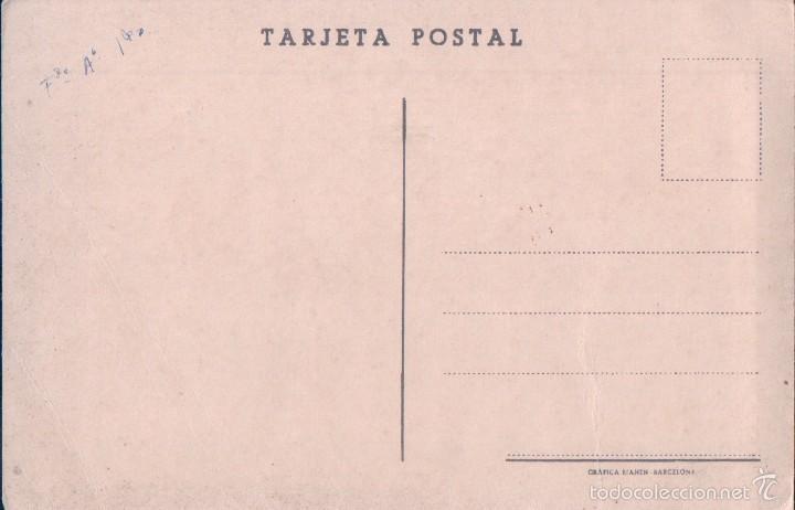 Postales: POSTAL JEREZ DE LA FRONTERA.- HOTEL LOS CISNES - BAR. GRAFICA MANEN - Foto 2 - 58414001