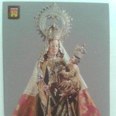 Postales: POSTAL ARTE VIRGEN JAEN - BAEZA NTRA SRA DEL ALCAZAR PATRONA DE LA CIUDAD. Lote 58467870