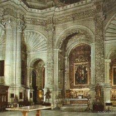 Postales: VESIV POSTAL CATEDRAL DE SEVILLA Nº287 SACRISTIA MAYOR. Lote 58577338