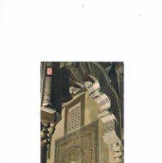 Postales: POSTAL ANTIGUA CORDOBA SIN CIRCULAR MEZQUITA CATEDRAL VISTA DEL MOSAICO DE LA CAPILLA DEL MIHRAB. Lote 59150785
