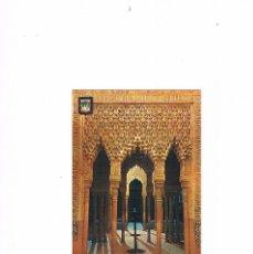 Postales: POSTAL ANTIGUA GRANADA SIN CIRCULAR ALHAMBRA DETALLE DEL PATIO DE LOS LEONES NOCTURNA. Lote 59702363