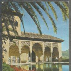 Postales: 2144 - GRANADA (ALHAMBRA) TORRE DE LAS DAMAS - ED. ARRIBAS, 1967 -. Lote 60046783