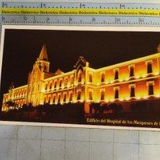 Postales: POSTAL DE LINARES, JAEN. FELICITACIÓN ALCALDE AÑO 2005. HOSPITAL MARQUESES DE LINARES 1019. Lote 61037267