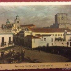 Postales: POSTAL UTRERA.PLAZA DE SANTA ANA Y VISTA PARCIAL. N-19. ED EL BARATO. SIN CIRCULAR. Lote 61140351