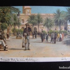 Postales: PLAZA DE SAN FERNANDO DE SEVILLA.1915.. Lote 61409839