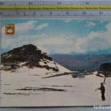 Postales: POSTAL DE GRANADA. AÑO 1963. SIERRA NEVADA, ALBERGUES Y PEÑÓN DE SAN FRANCISCO. 709. Lote 62222572