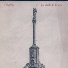 Postales: POSTAL CÓRDOBA - MONUMENTO DEL TRIUNFO - NO CIRCULADA - EDICIONES R. GARZÓN. Lote 62624916