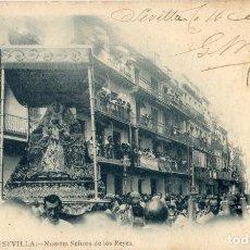Postales: POSTAL ANTIGUA - NUMERO 3 SEVILLA NUESTRA SEÑORA DE LOS REYES. Lote 63376668