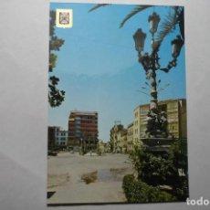 Postales: POSTAL LINARES -GLORIETA MARQUESES DE LINARES. Lote 63766663