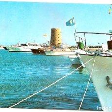 Postales: MARBELLA 381 PUERTO DE ANDALUCIA CIRCULADA 10-05-1971 POSTALES COSTA DEL SOL. Lote 64098955