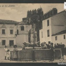 Postales: BAEZA - PLAZA DE LOS LEONES -MANUEL ALHAMBRA EDICIONES - VER REVERSO- ( ZG- 44.925). Lote 64302351