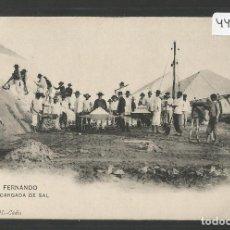 Postales: SAN FERNANDO - UNA CARGADA DE SAL - TREBOL - HAUSER Y MENNET - VER REVERSO- ( ZG- 44.959). Lote 64309563