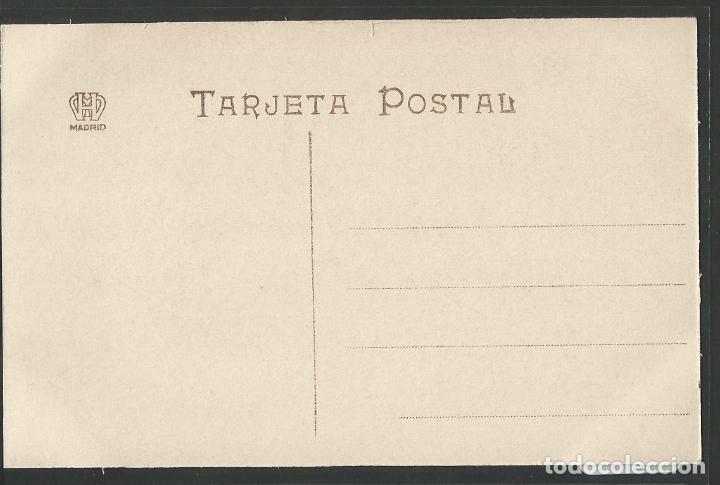 Postales: SAN FERNANDO - UNA CARGADA DE SAL - TREBOL - HAUSER Y MENNET - VER REVERSO- ( ZG- 44.959) - Foto 2 - 64309563