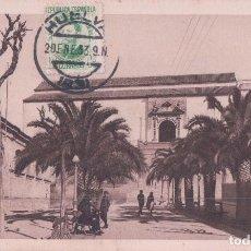 Postales - POSTAL DE HUELVA. PASEO EDUARDO DATO. CIRCULADA CON SELLO DE JOSE HIERRO BAEZ. R.E.C.P. 21818 A - 64399823