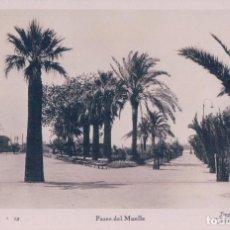 Postales: POSTAL DE HUELVA - N. 12 - PASEO DEL MUELLE. DIARIO HUELVA. GUILERA BARCELONA.. Lote 64402371