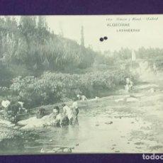 Postales: POSTAL DE ALGECIRAS (CADIZ). LAVANDERAS. N° 1851 HAUSER Y MENET. REVERSO SIN PARTIR. 1904-1905.. Lote 67020898