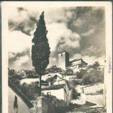Postales: POSTAL GRANADA UNA CALLE DEL ALBAYCIN ALBAICIN ANDALUCIA. Lote 147061718