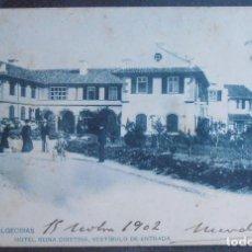 Cartes Postales: (48608)POSTAL ESCRITA,HOTEL REINA CRISTINA, VESTIBULO DE ENTRADA,ALGECIRAS,CÁDIZ,ANDALUCIA,DORSO SIN. Lote 67736553