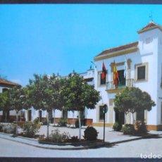 Postales: (48994)POSTAL SIN CIRCULAR,PLAZA QUEIPO DE LLANO,VILLAVERDE DEL RÍO,SEVILLA,ANDALUCIA. Lote 67762813