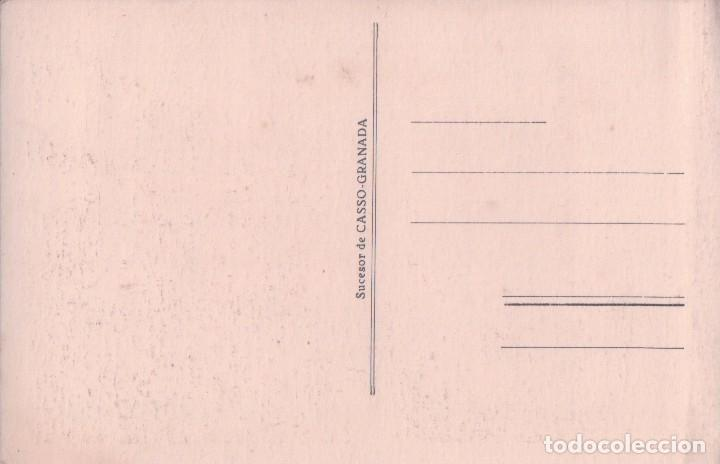 Postales: Postal Granada- Puerta del Vino. 5. Sucesor de Casso - Foto 2 - 67885381