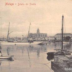 Postales: MÁLAGA.- DETALLE DEL PUERTO. Lote 67937785