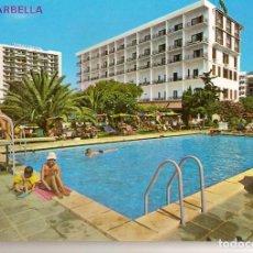 Postales: MARBELLA HOTEL EL FUERTE EDICIONES ARRIBAS Nº 56 NO CIRCULADA . Lote 70255413