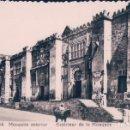 Postales: POSTAL CORDOBA.- MEZQUITA EXTERIOR. 2. L. ROISIN. Lote 70468113
