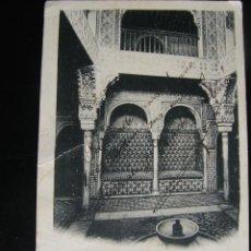 Postales: GRANADA. SALA DEL REPOSOS DEL BAÑO DE LA ALHAMBRA. ALHAMBRA. 1907.. Lote 71524143