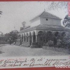 Postales: POSTAL SEVILLA REVERSO SIN DIVIDIR. Lote 72055691