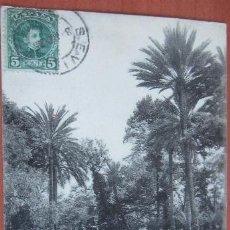 Postales: POSTAL SEVILLA REVERSO SIN DIVIDIR. Lote 72056879