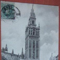 Postales: POSTAL SEVILLA REVERSO SIN DIVIDIR. Lote 72058587