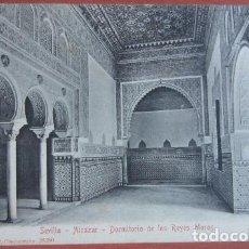 Postales: POSTAL SEVILLA REVERSO SIN DIVIDIR. Lote 72059663