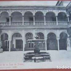 Postales: POSTAL SEVILLA REVERSO SIN DIVIDIR. Lote 72060675