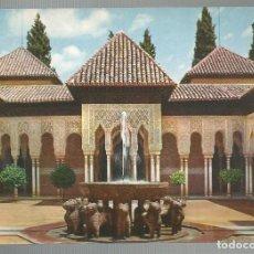 Postales: POSTAL GRANADA - ALHAMBRA, PATIO DE LOS LEONES - ARRIBAS 1960. Lote 72158387