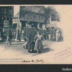 Postales: LA CALLE DE LOS FELÓMENOS.FERIA DE SEVILLA.ED.REYMUNDO.CÁDIZ.POSTAL ESCRITA.. Lote 72851291