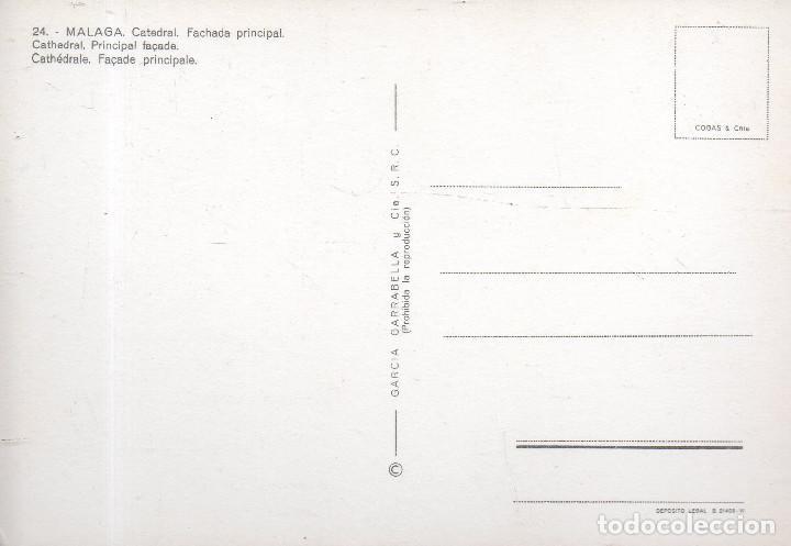 Postales: VESIV POSTAL MALAGA Nº24 CATEDRAL FACHADA PRINCIPAL - Foto 2 - 73244039