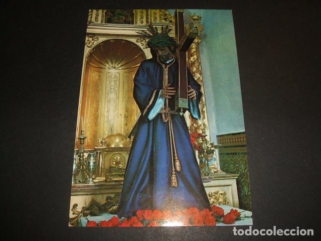 ALANIS SEVILLA NUESTRO PADRE JESUS NAZARENO (Postales - España - Andalucia Moderna (desde 1.940))