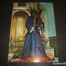 Postales: ALANIS SEVILLA NUESTRO PADRE JESUS NAZARENO. Lote 73596155