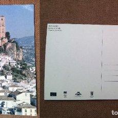Postales: MONTEFRIO - GRANADA - IGLESIA DE LA VILLA - POSTCARD. Lote 73611235