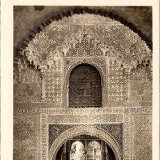 Postales: POSTAL GRANADA ALHAMBRA SALA DE DOS HERMANAS L. ROISIN ANDALUCÍA ESPAÑA SPAIN. Lote 57252681