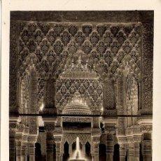 Postales: POSTAL GRANADA ALHAMBRA PATIO DE LOS LEONES UNION POSTALE UNIVERSELLE ANDALUCÍA. Lote 57319626