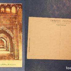 Postales: GRANADA - SPAIN - ALHAMBRA - POSTCARD. Lote 73897919