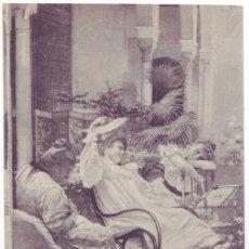 Postales: SEVILLA: UN PATIO SEVILLANO. HAUSER Y MENET. SIN DIVIDIR. NO CIRCULADA (ANTERIOR A 1905). Lote 74190135