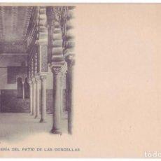Postales: SEVILLA: GALERÍA DEL PATIO DE LAS DONCELLAS.HAUSER Y MENET. REVERSO SIN DIVIDIR. NO CIRCULADA C.1900. Lote 74191383