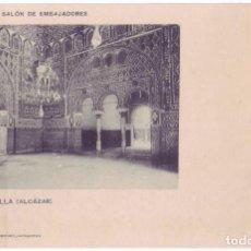 Postales: SEVILLA: ALCÁZAR. SALÓN DE EMBAJADORES. HAUSER Y MENET. REVERSO SIN DIVIDIR. NO CIRCULADA C.1900. Lote 74191535