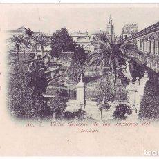 Postales: RECUERDO DE SEVILLA: VISTA GENERAL DE LOS JARDINES DEL ALCÁZAR. SIN DIVIDIR. NO CIRCULADA (1897). Lote 74193807